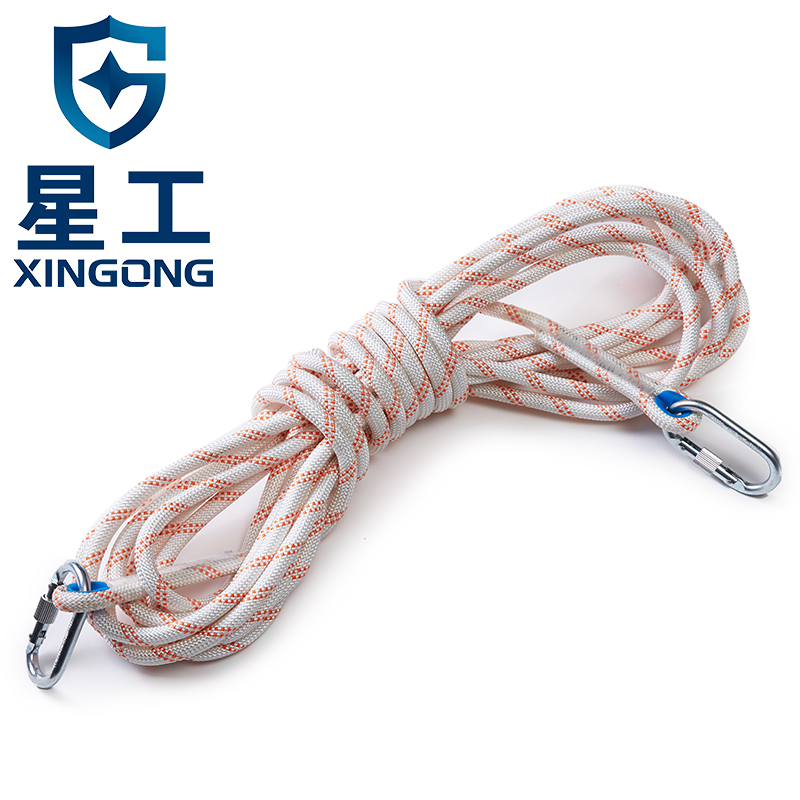 Star engineering safety rope aerial work shengan whole rope climbing rope fire escape rope outdoor climbing rock rope nylon rope rope insurance