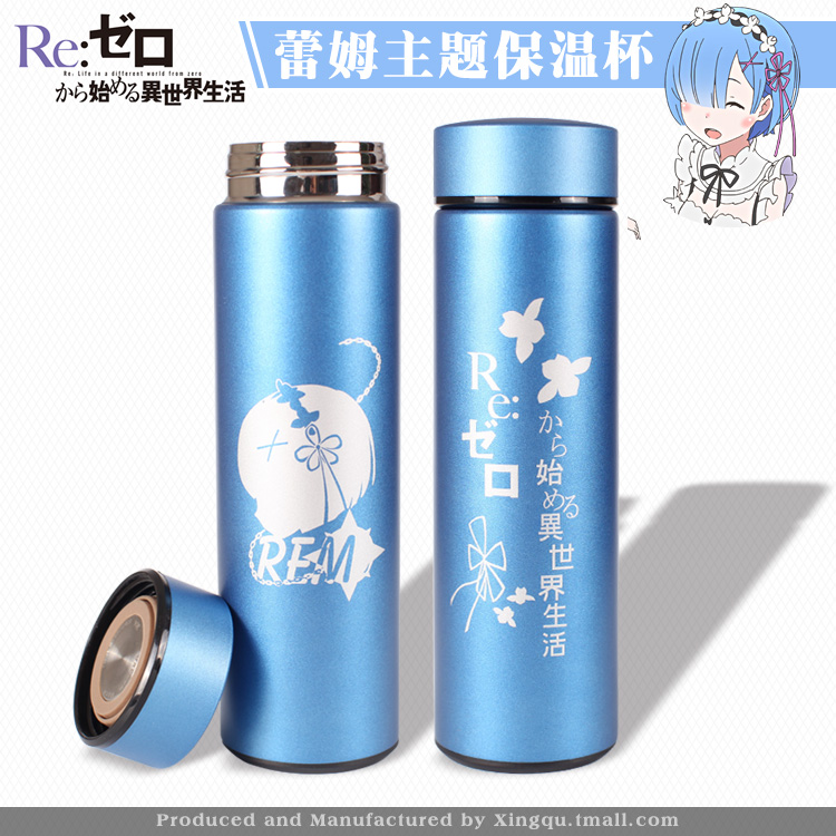 Star fun to start from scratch  rem leimu a different world of life mug cup water cup second yuan gift Surrounding