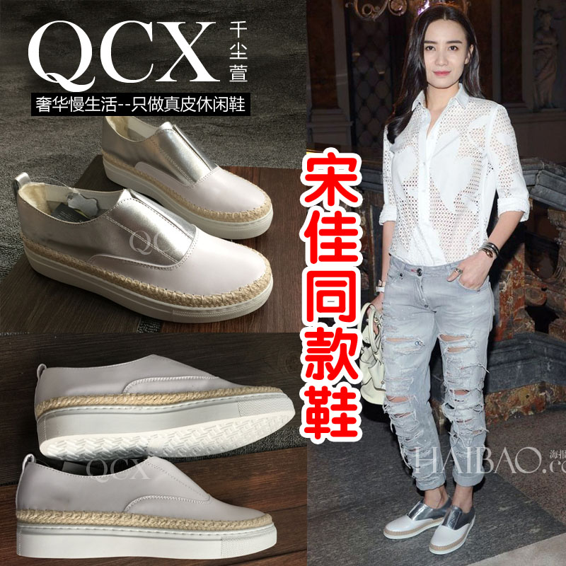 Star of the same paragraph thick crust leather loafers flat shoes white shoes women a pedal lazy shoes casual shoes flat shoes