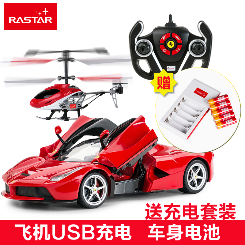 Star rastar ferrari remote control car usb charging can open the door to the steering wheel remote control car boy toy