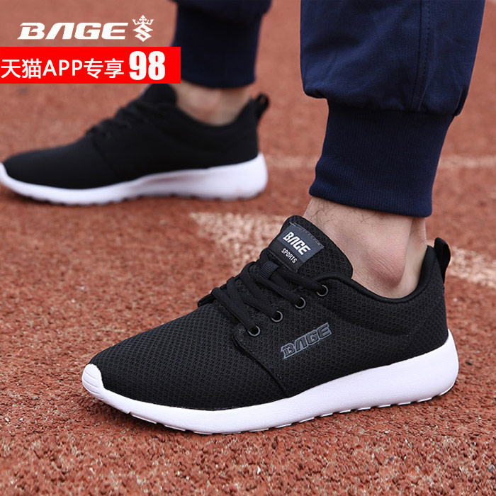 Starling black mesh shoes jogging shoes lightweight breathable cushioning running shoes spring and summer ladies casual sports shoes mesh shoes women