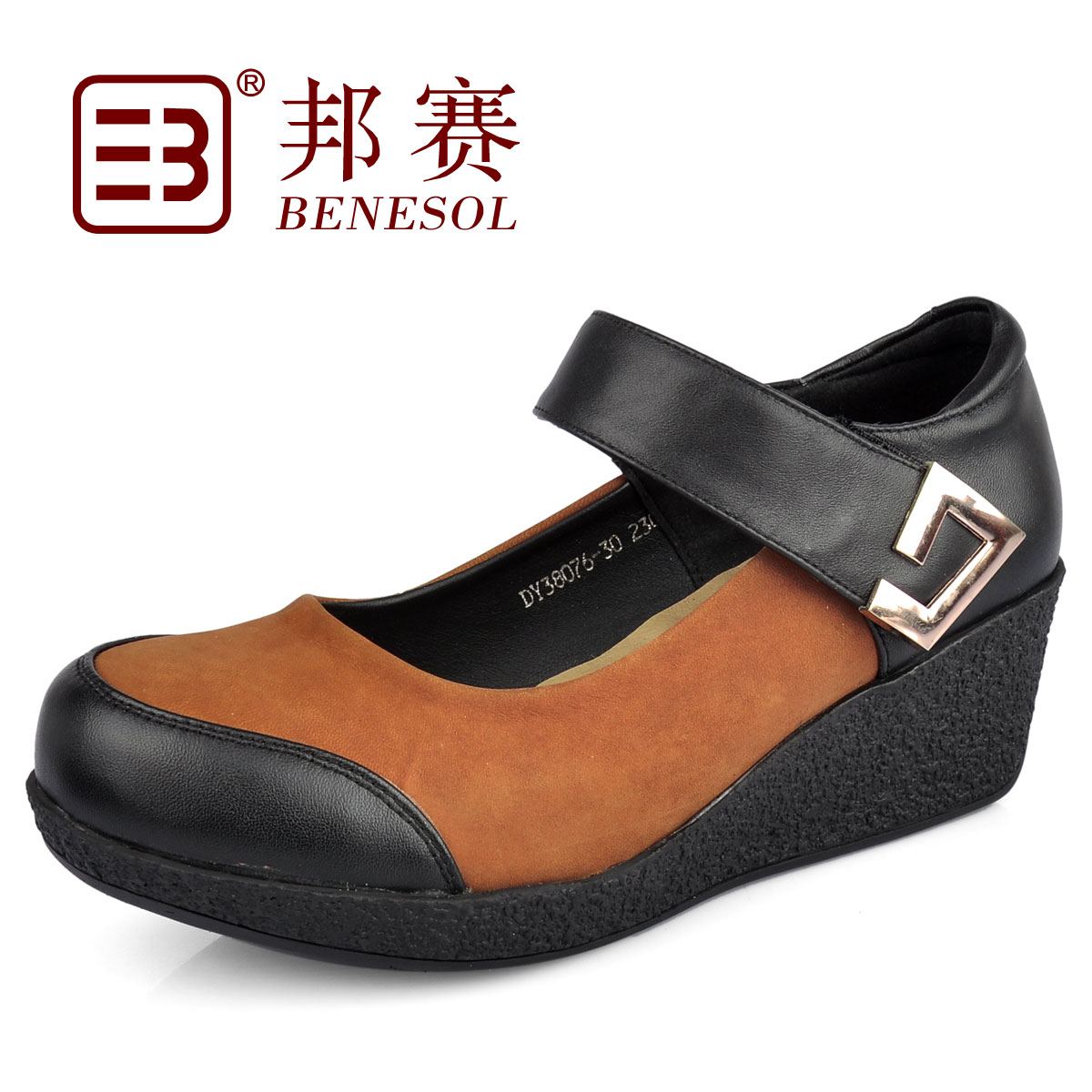 State tournament genuine spring retro leather shoes slope with shallow mouth round leather shoes shoes doll shoes big clearance