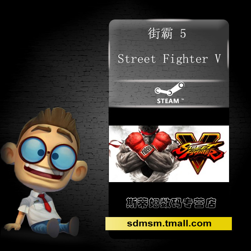Steam genuine street fighter 5 street fighter v seconds hair