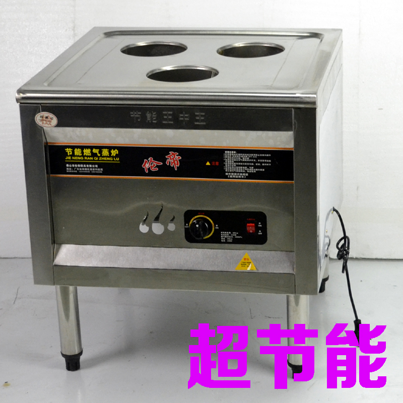 Steamed bread oven commercial gas furnace energy king steamer steamed bread machine steamed buns steamed bun steamer rice rolls rice rolls machine with three holes