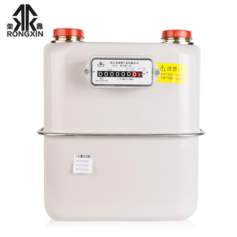Счетчики газа бытовые G16