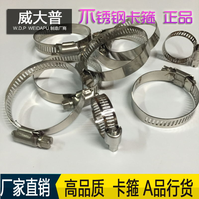 Steel lathedog strong stainless steel hose clamps wire clamp card hoop tube stuck pipe hoop hoop american lathedog