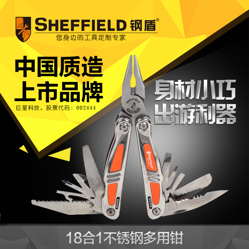 Steel shield multifunction stainless steel folding outdoor portable multifunction needle nose pliers needle nose pliers needle nose pliers with folding