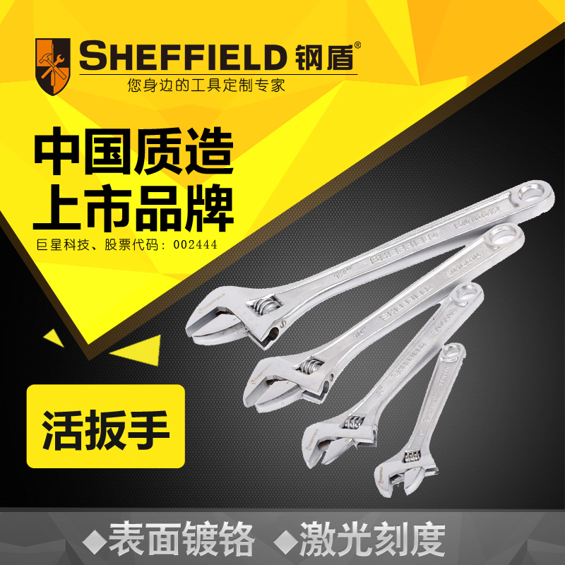 Steel shield spanner wrench multifunction universal spanner wrench adjustable wrench spanner wrench to live wrench wrench hardware
