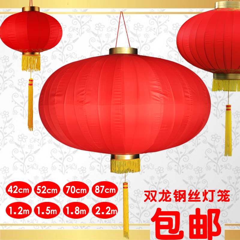 Steel ssangyong dragon lanterns new year spring festival lantern palace lantern jingxin three steel wire high quality elastic