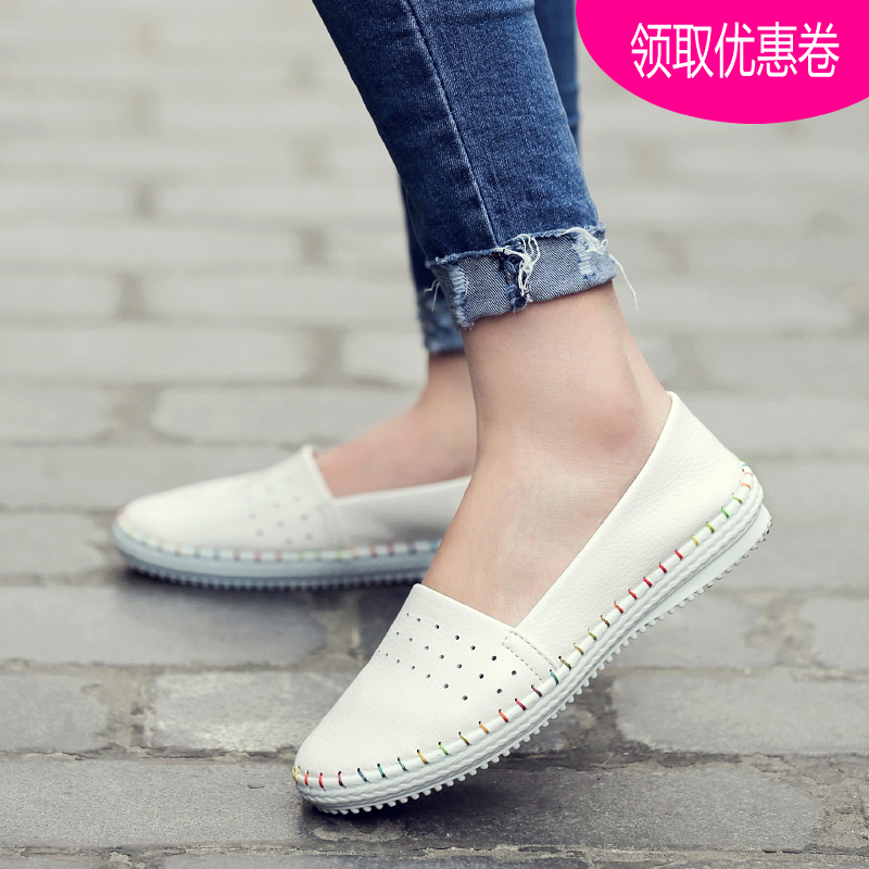 Step buffett 2016 summer new strand empty breathable to help low round shallow mouth shoes first layer of cow leather women flat shoes peas