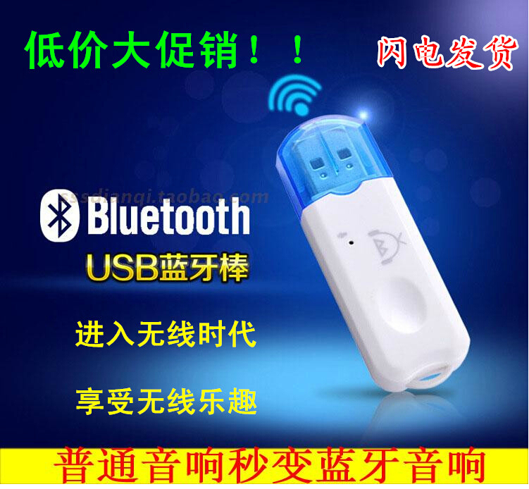 Stick bluetooth amplifier usb bluetooth stereo audio receiver turn bluetooth wireless speaker adapter headphone speakers
