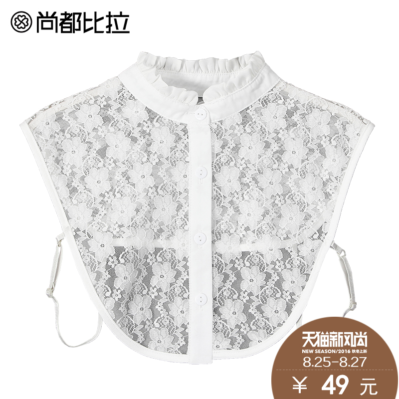 Still better than pulling 2016 spring and autumn new lace collar fake fake lace collar small collar ladies wild female korean fan