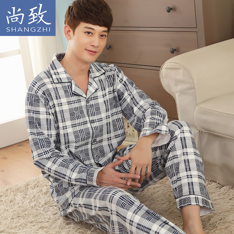 Still cause male cotton pajamas men's spring and autumn long sleeve cotton pajamas spring and autumn male cotton pajamas tracksuit