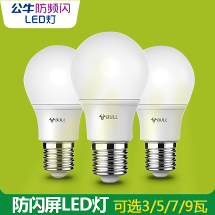 Strobe anti bull energy saving led bulb e27e14 screw white/yellow 3/5/7/w household light bulb Lighting