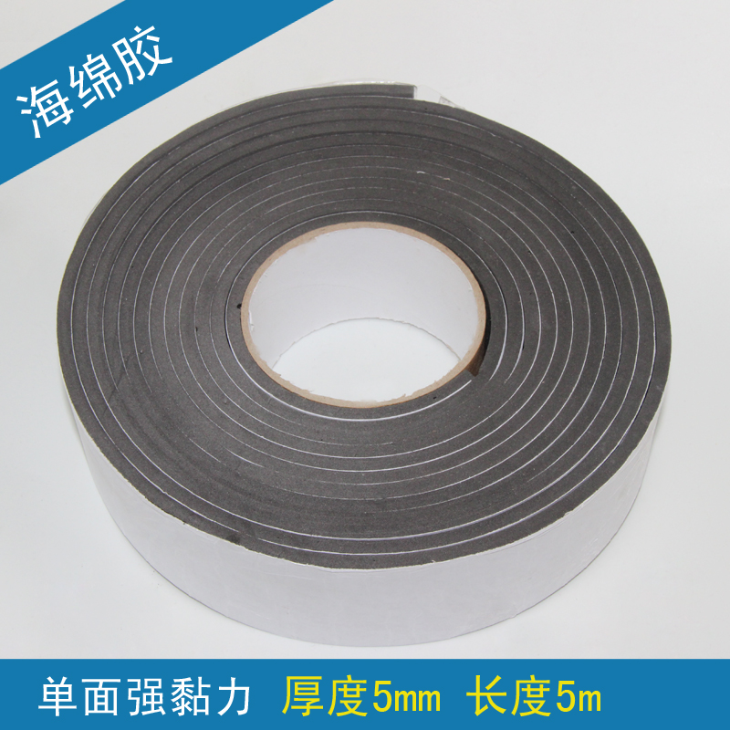 Strong black sided foam tape tack adhesive foam adhesive foam insulation foam seal shock 5mm * 50mm * 5 m