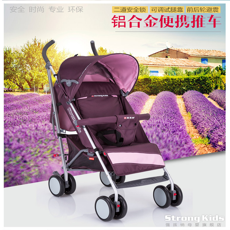 Strong children satisfied detachable armrest aluminum lightweight umbrella stroller car folding stroller infant child reclining stroller special offer free shipping