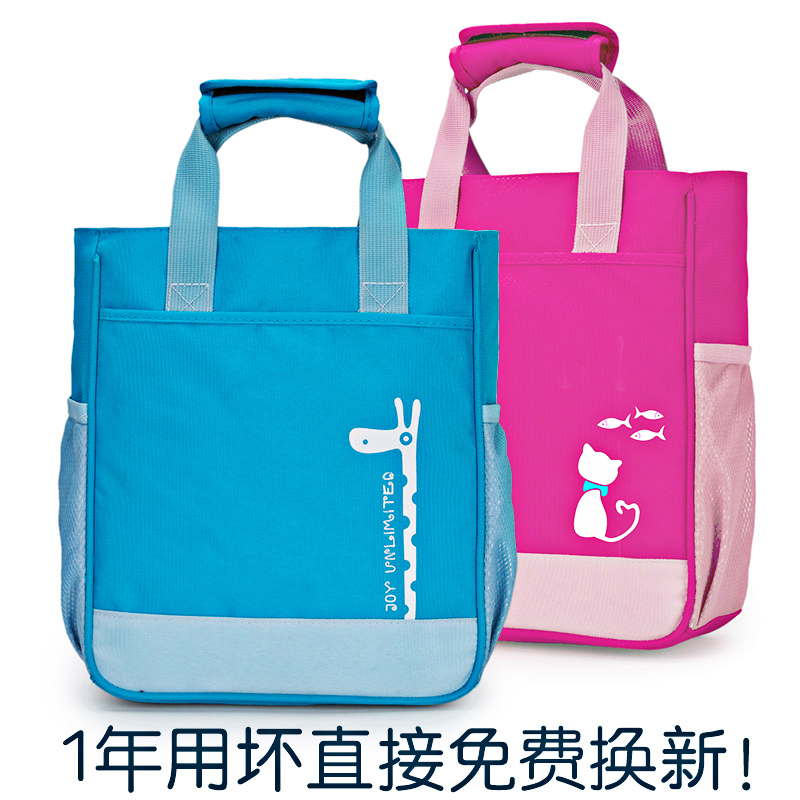 Student tuition bag portable laptop bag men and women schoolbag children tutoring students bag tote bag hand carry bag