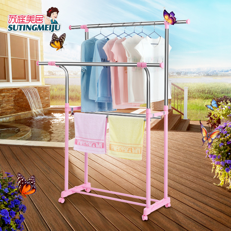 Su ting mercure stainless steel double rod racks lift balcony bedroom floor single rod telescopic rod Hanging clothes rack