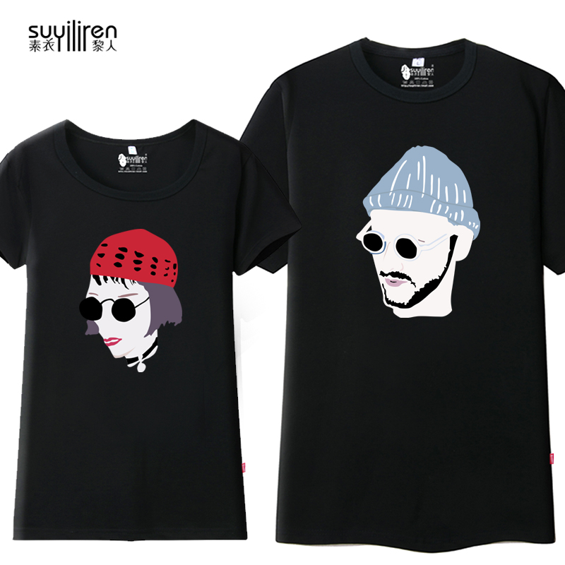 Su yi li people lovers summer 2015 new killer is not too cold men and women short sleeve t-shirt tide With large yards