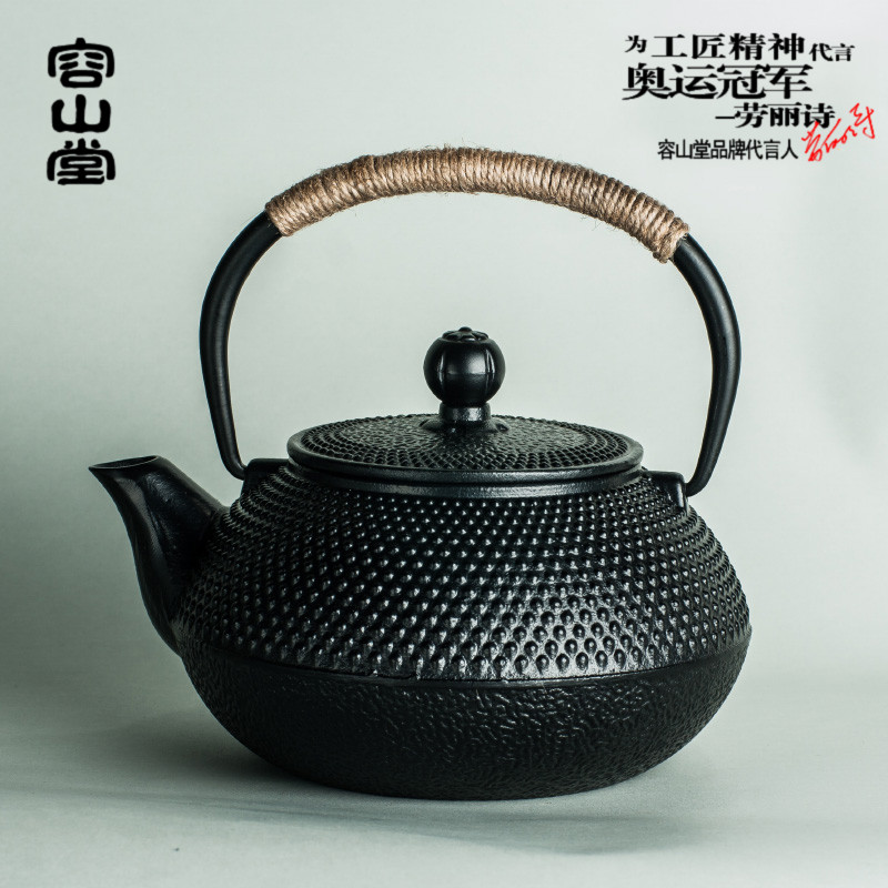 Su yun darongshan hall pig iron pot uncoated cast iron teapot tea kettle southern japan rich peony
