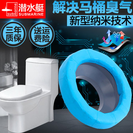 Submarine toilet deodorant toilet flange ring deodorant toilet accessories toilet flange ring thickening shipping