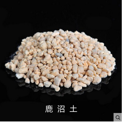Succulents soil nutrition soil particles kanuma soil red jade soil perlite plant stone green zeolite ceramsite Pavement soil