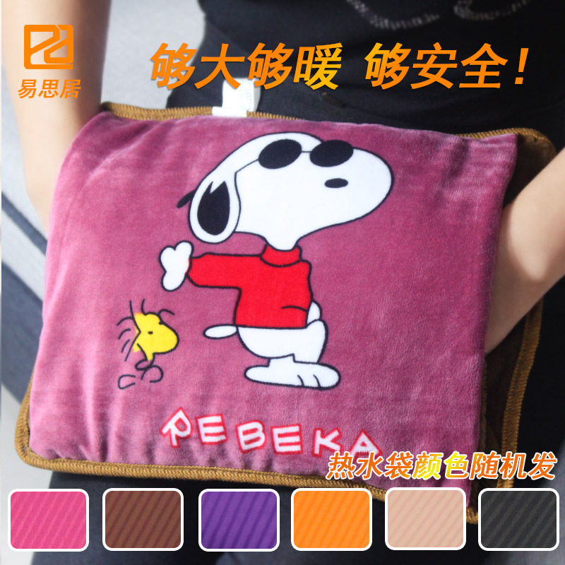 Suede intervene hand po hot water bottle electric heater hot water bottle explosion has been charged water heater hot water bottle heating wire oversized queen
