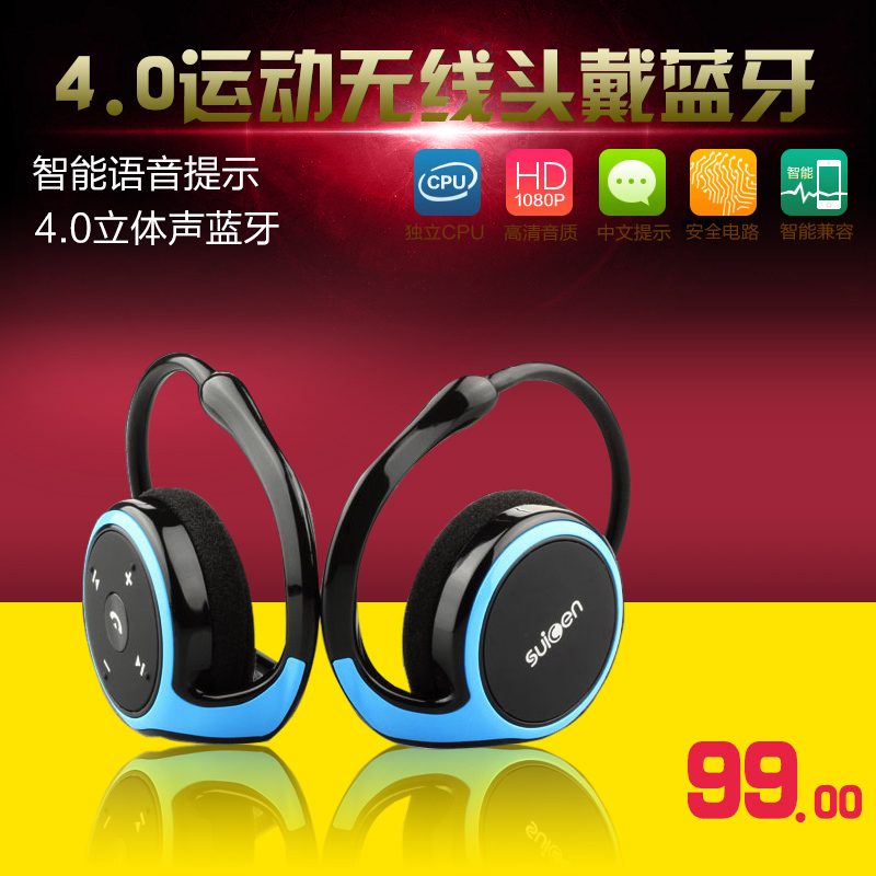 Suicen/lead ax-610 bluetooth headset sports 4.0 binaural headset universal wireless headset