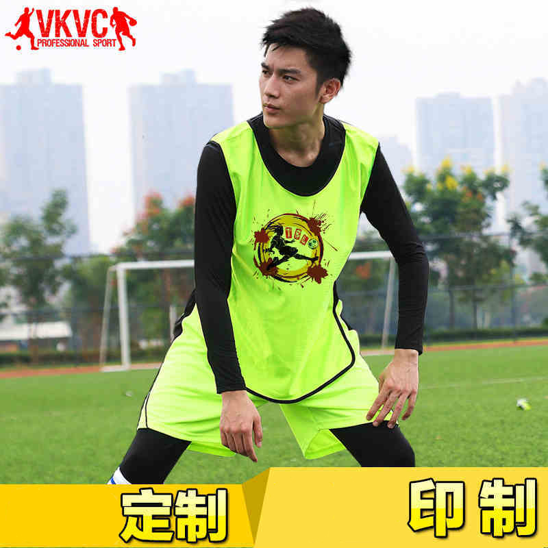 Suit against football training vest football scrimmaging points jersey vest vest waistcoat male blue shirt number can be printed