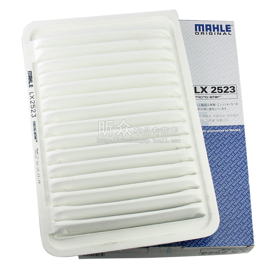 Suitable for 2.0 2.4 2.7 toyota camry camry highlander air filter air filter grid