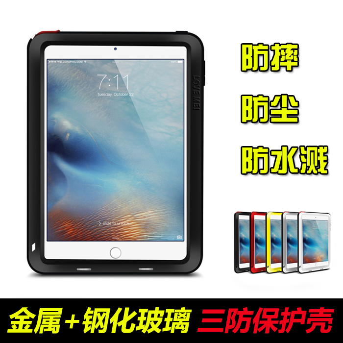 Suitable for apple ipad mini4 three anti protective sleeve mini 4 full metal protective shell protective sleeve popular brands dust shell