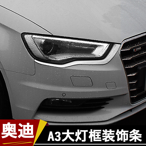 Suitable for audi a3 headlight headlight frame decorative light strip decorative stickers affixed to the front fog lights eyebrow modification highlight bar