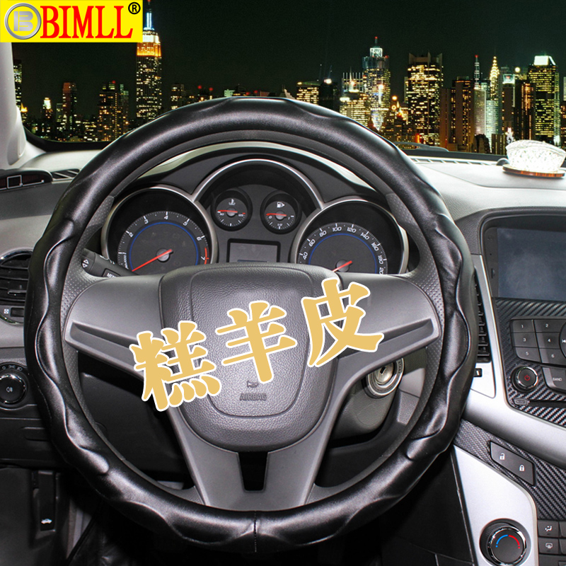 Suitable for audi a6l/ a2/a5/a6/q3/q5/q7/a8l/a1 /A3/a7/a4l leather steering wheel cover