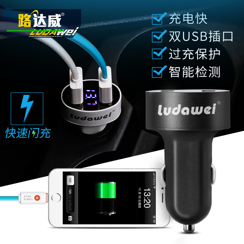 Suitable for bmw porsche one with two dual usb car charger mobile phone car charger cigarette lighter plug cable