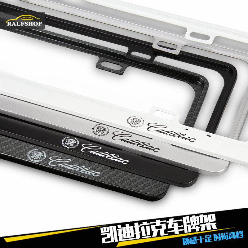 Suitable for cadillac ats xts srx sgx regulatory license plate frame modified car license plate frame license plate frame bracket