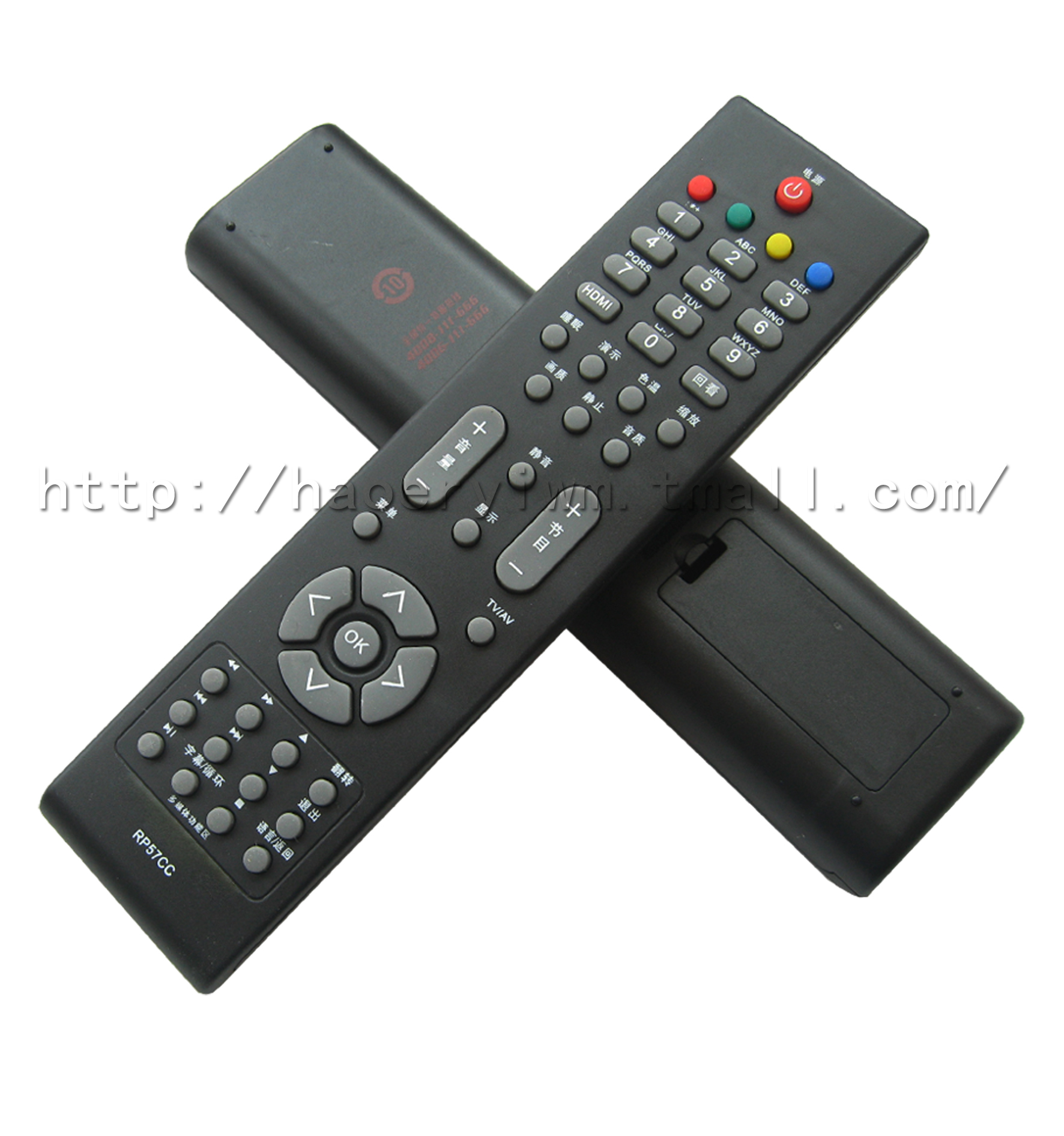 Suitable for changhong tv remote led55760d led40760x led46760x led42760x