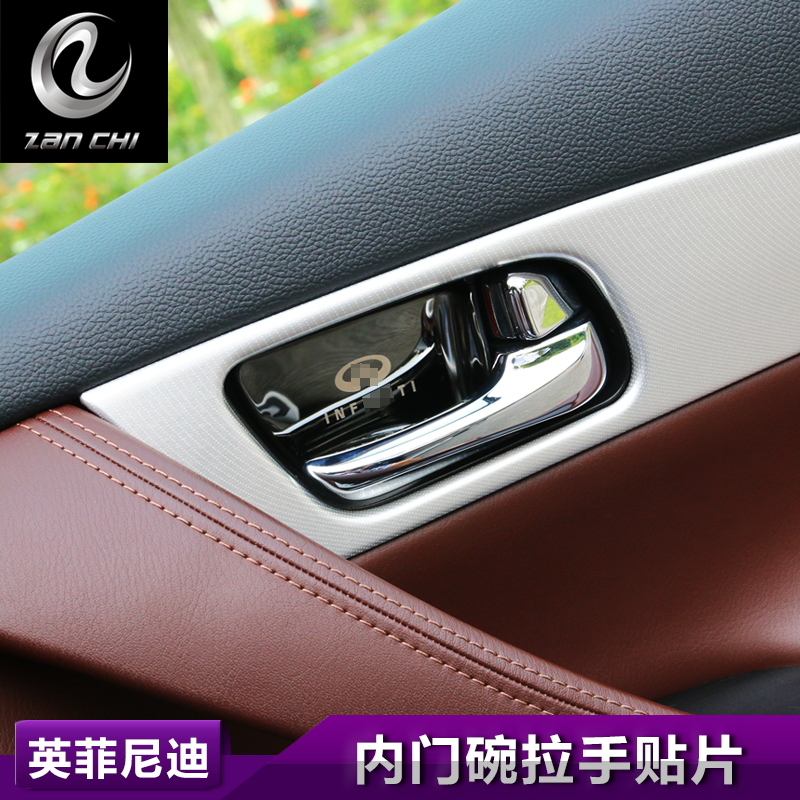 Suitable for infiniti qx50 qx70 ex modified inner door handle bowl protector g series FX35QX80 decoration