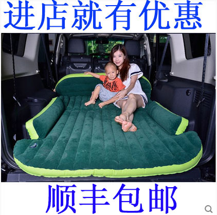 Suitable for mercedes car inflatable air mattress ml benchi gle benchi glc volvo xc6 0 audi q7 car shock bed