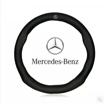 Suitable for mercedes steering wheel cover new c class gla level e to level b/glc level four seasons steering wheel cover steering wheel cover protective sleeve General motors