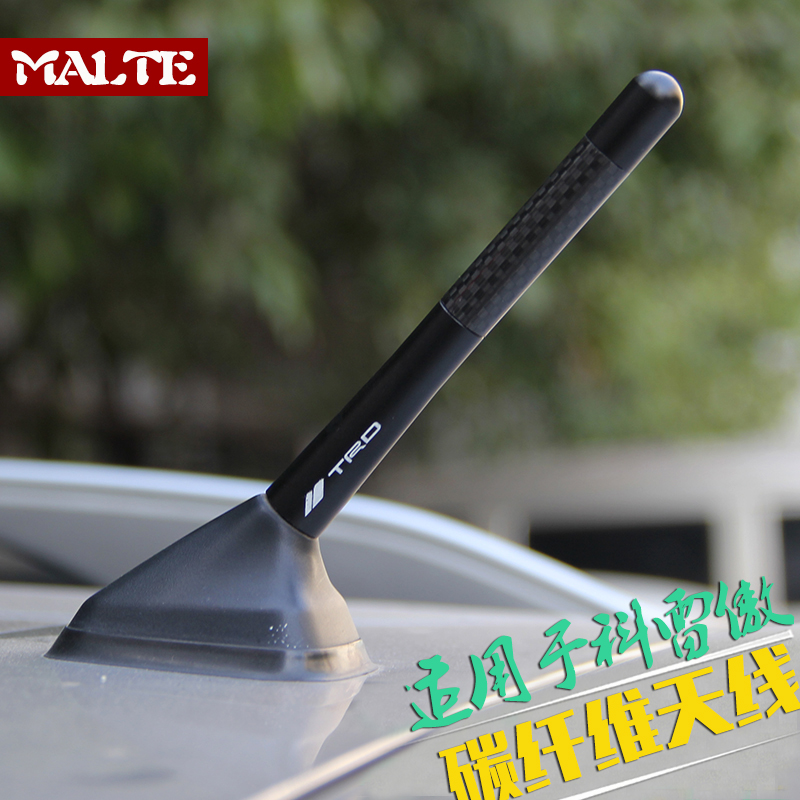 Suitable for renault koleos koleos malte ka card bin lei jia short antenna carbon fiber antenna antenna