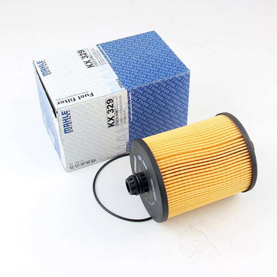 Suitable for roewe 7501.8 t/2.5/v6 gas filter | fuel cell | fuel filter | mahler filtration Is free shipping