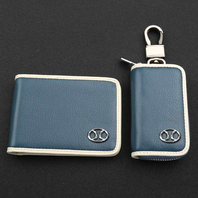 Suitable for x25 wallets beiqi saab saab x25 x25 modification wallets leather car key cases sets