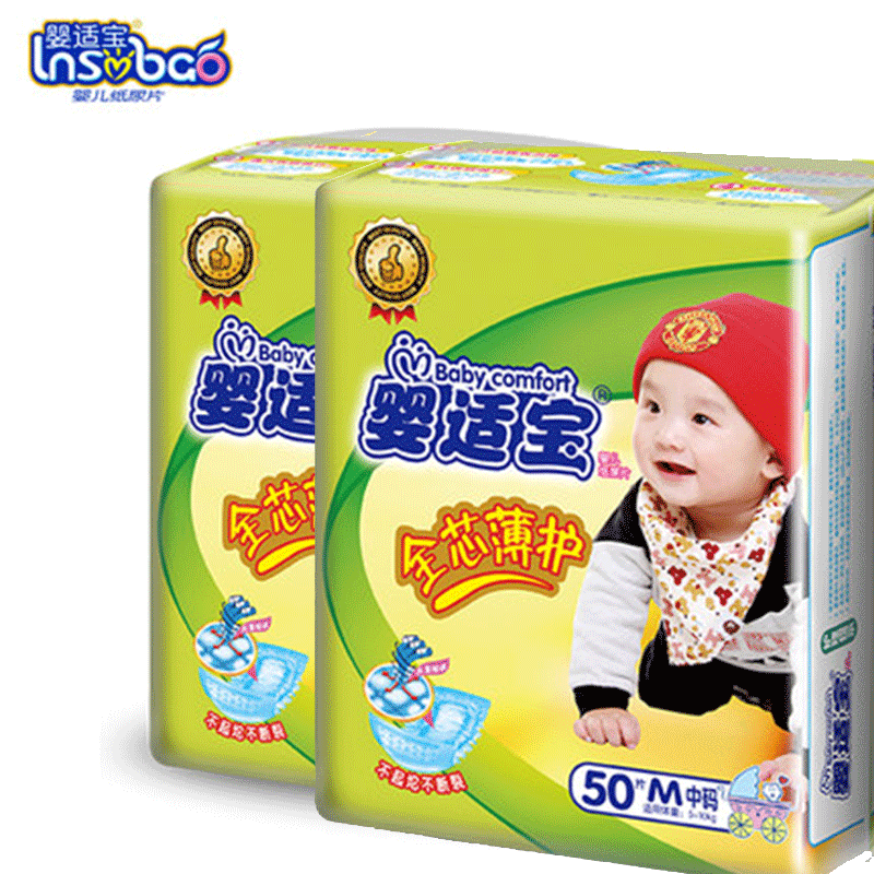 Suitable treasure infants and newborn baby diapers baby diapers thin dry breathable paragraph s92 code/m100/l84 tablets
