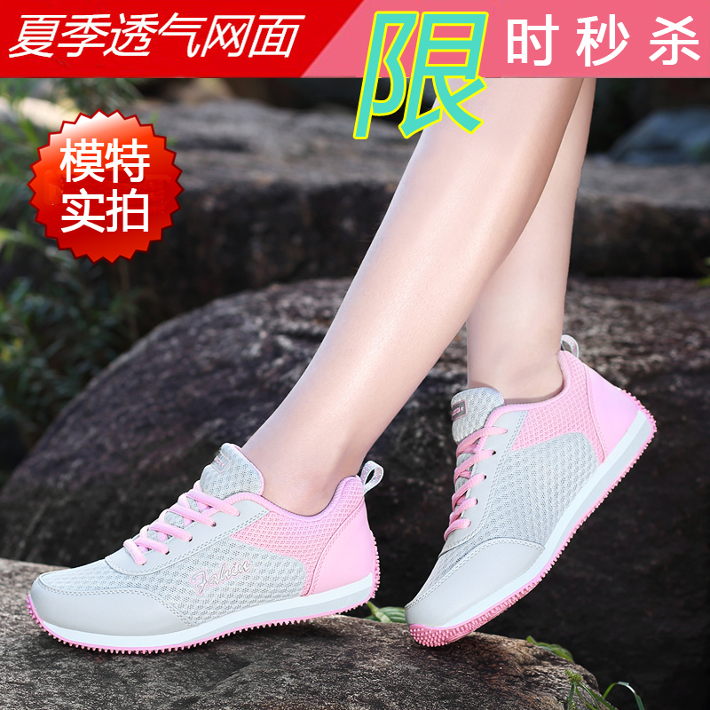Summer and autumn mesh shoes flat casual shoes leather shoes student shoes sneakers shoes breathable lightweight running shoes tourism