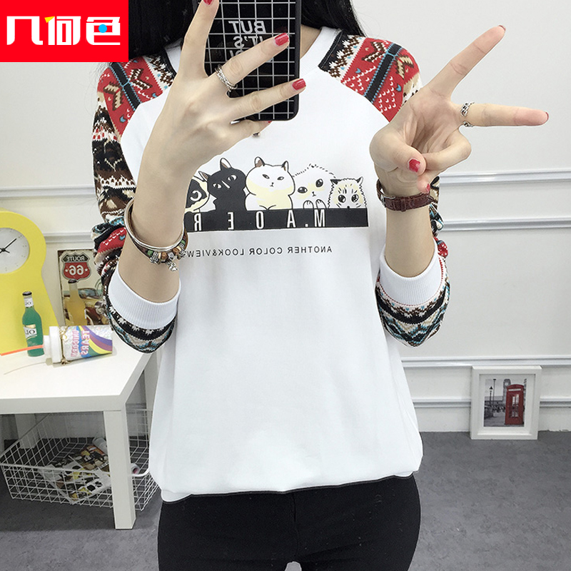 Summer and installed the new girls wild fashion stitching long sleeve t-shirt junior high school students korean version of the lovely printing sweater