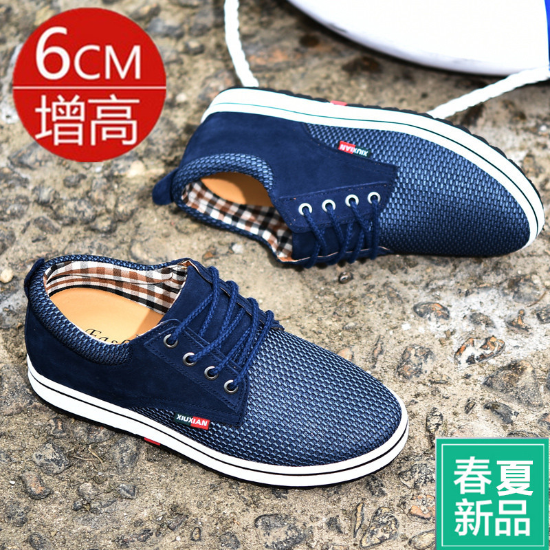 Summer breathable mesh shoes men casual shoes increased within sports shoes running shoes summer breathable mesh men's shoes