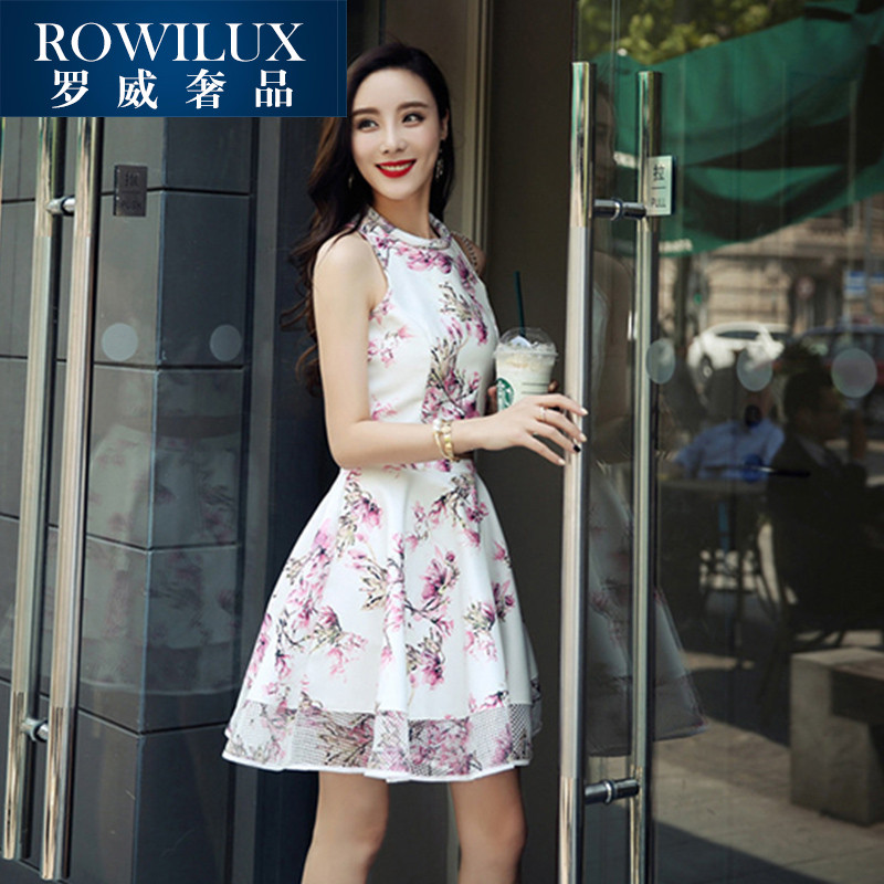 Summer fashion new korean version of slim printing xiaojian ROWILUX2016 luyao sleeveless solid color piece fitted