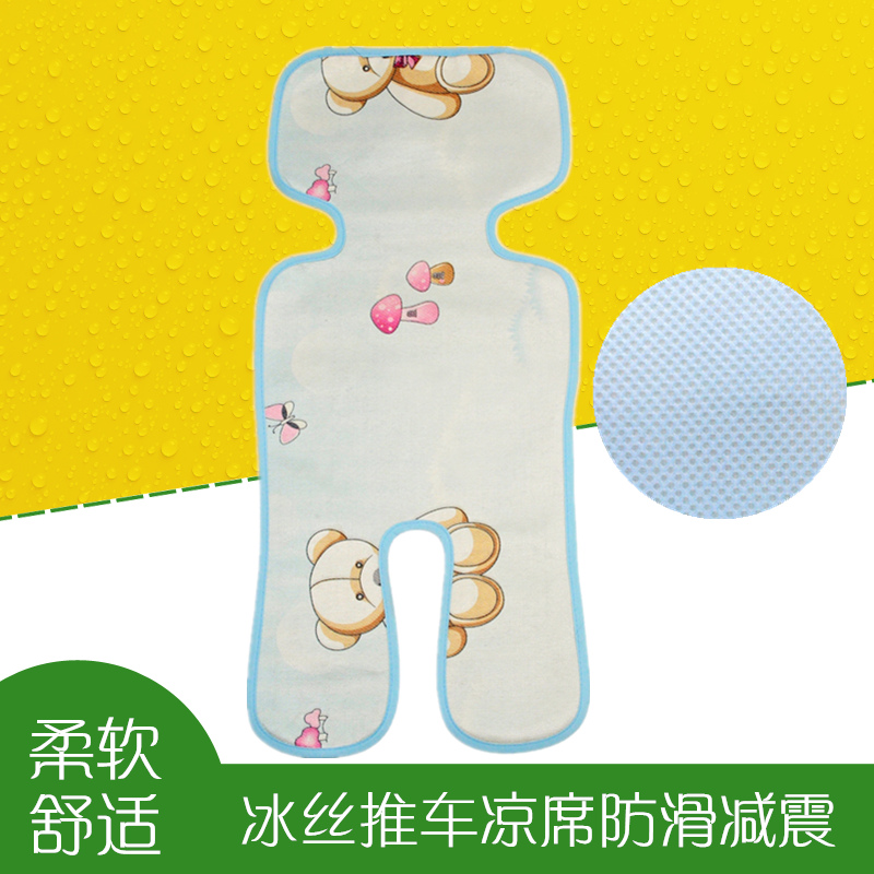Summer ice silk can be washed baby stroller mat mat baby stroller umbrella stroller car seat mat mat