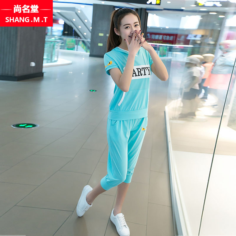Summer korean girls short sleeve leisure suit female junior high school students cute loose seven points in seven sports pants female piece