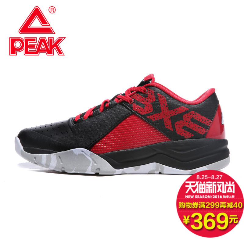 Summer new men's olympic basketball shoes to help low black super lightweight cushioning slip shoes shipped move E63091A